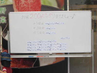 IMG_4082.JPG