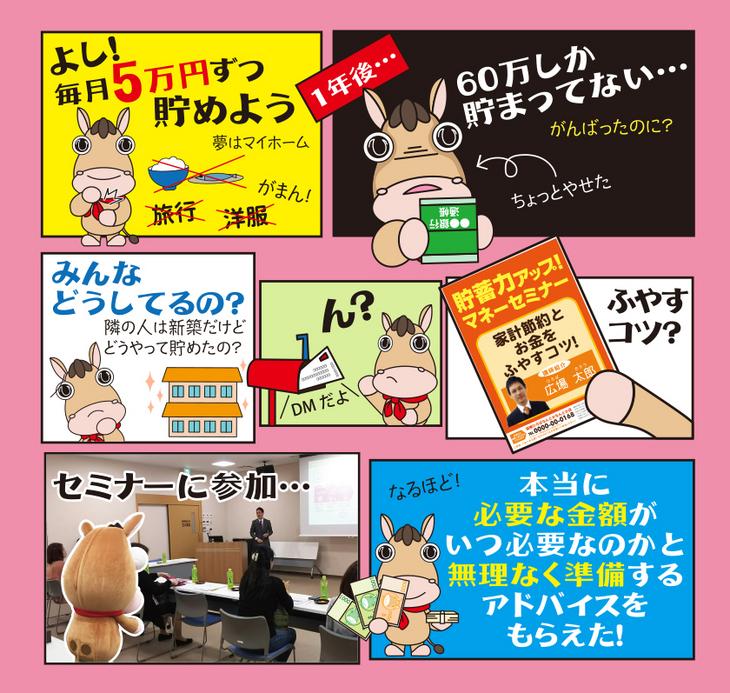 semi_manga.jpg