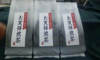 お買得煎茶のサムネイル画像のサムネイル画像のサムネイル画像のサムネイル画像