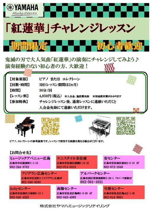 kimetunoyaiba.jpg